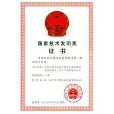 National Technology Award