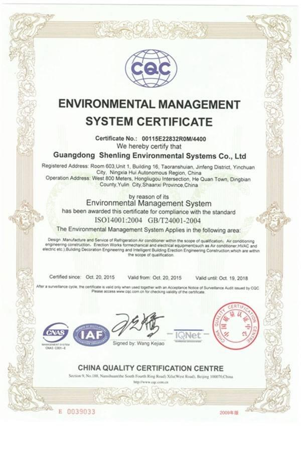ISO9001 2008 ENGINEERING CONSTRUCTION ORGANIZATION QUALITY MANAGEMENT SYSTEM CERTIFICATE