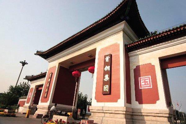 Shougang Group
