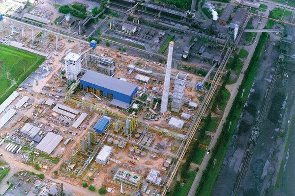 Gerdau Acominas Steel Company of Brazil