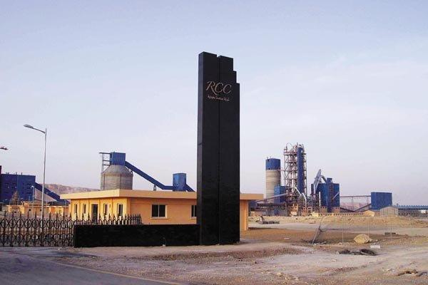 Riyadh cement company (RCC) of Saudi Arabia