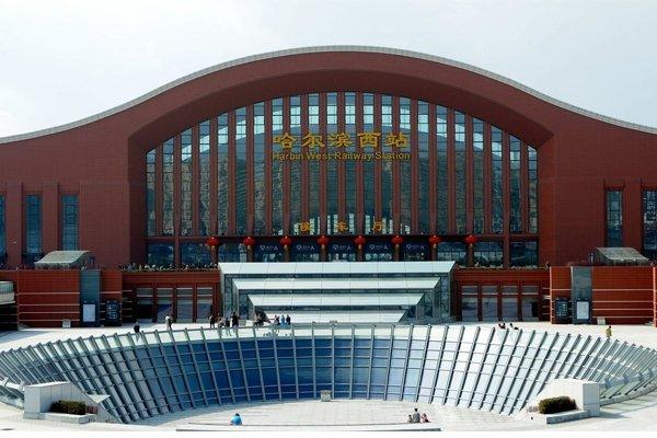 Harbin–Dalian High-speed rail