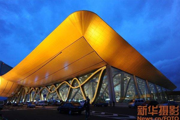 Kunming Changshui International Airport