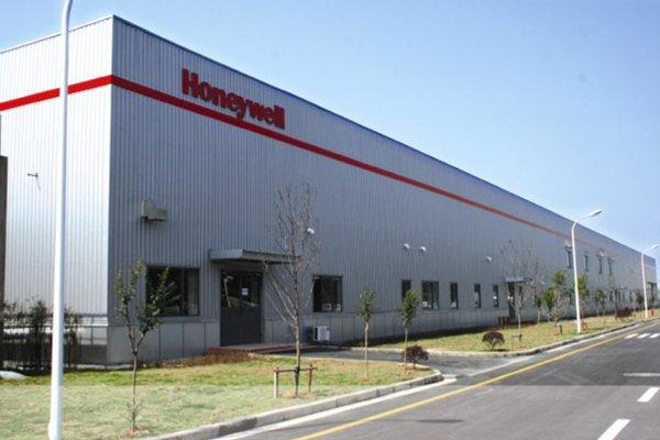 Honeywell Chongqing Custom-made Factory (other factory figure)